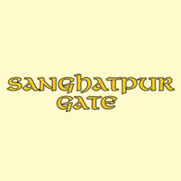 My Sanghatpur Gate